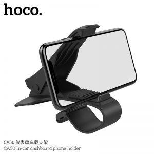 Giá đỡ OTO HOCO CA50